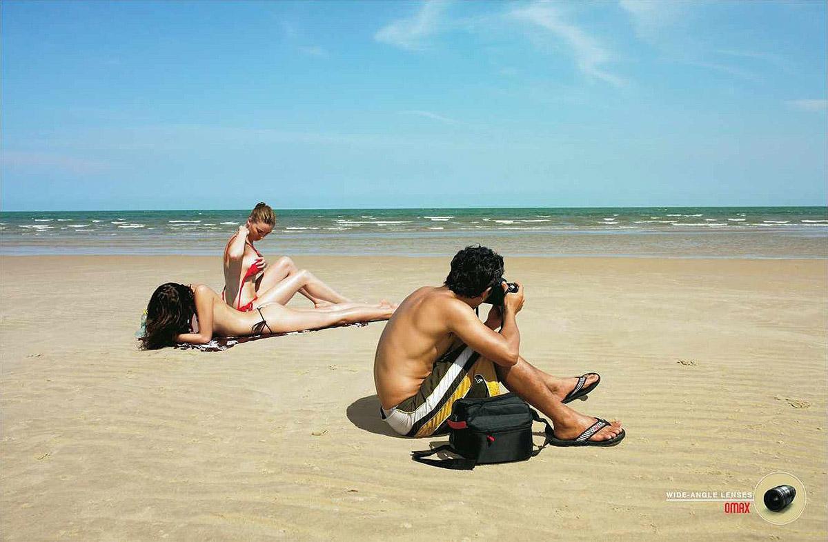 Фото придурков на пляже
