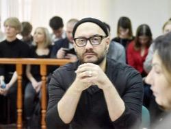 Серебренников и два его продюсера выписали себе 43 млн рублей в виде зарплаты - «Общество»