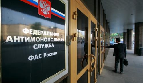 ФАС готов одобрить все ходатайства погазовым активам «Алросы» - «Энергетика»