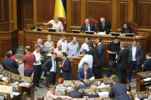 Рада не смогла... Не принята поправка о разрыве дипотношений с Россией - «Военные действия»