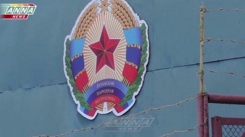 Donbass, January 12th, 2018  - (ВИДЕО)