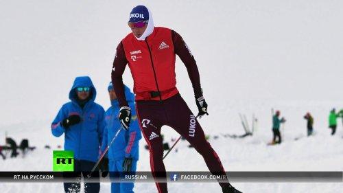 Спортивный обозреватель: Скандал вокруг России отбросил борьбу с допингом на 5-10 лет назад  - (ВИДЕО)