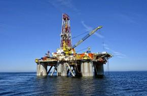 Газовое месторождение могло бы стать ценой признания Крыма - «Новости Дня»
