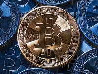 В Австрии рухнула Bitcoin-пирамида: пострадали более 10 тысяч человек - Газета «ФАКТЫ