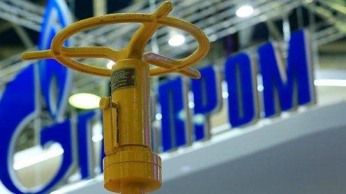 «Газпром» ожидает решения поиску турецкой Botas доконца года - «Энергетика»