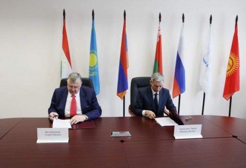 ЕАБР даст Российско-Киргизскому фонду развития кредит в $50 млн - «Белоруссия»
