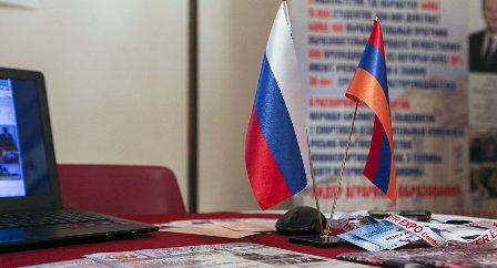 Армения иРоссия обсудят взаимодействие врамках интеграционных структур - «Большой Кавказ»