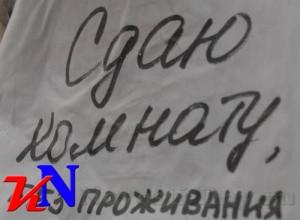 В Керчи фиктивно зарегистрировали немцам - «Керчь»