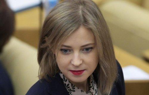 Поклонская предложила назвать новое оружие России «Крымом» и«Севастополем» - «Политика»