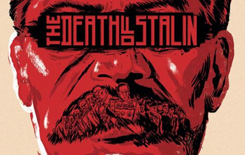 Смерть Сталина - «Новости Кино»