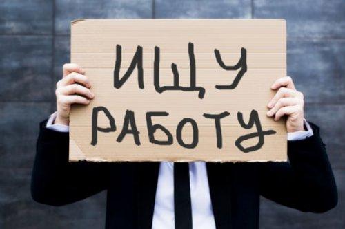 ВБелоруссии растет безработица - «Общество»
