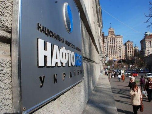 «Нафтогаз» навстрече с«Газпромом» откажется разрывать контракты - «Энергетика»
