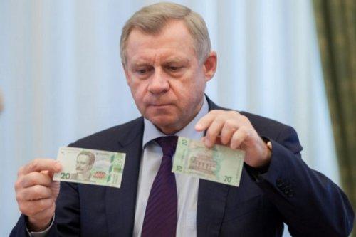 Назначен новый глава украинского Нацбанка - «Украина»