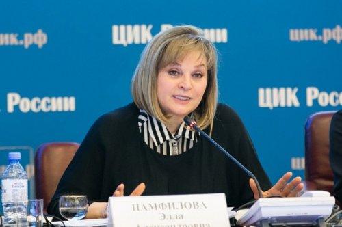 Памфилова— бюджетникам: Посылайте начальство иголосуйте свободно - «Общество»