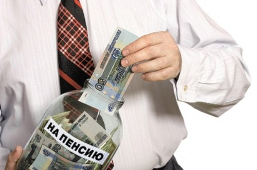 Более 4,5 млн россиян сменили управляющих своими пенсионными накоплениями - «Экономика»