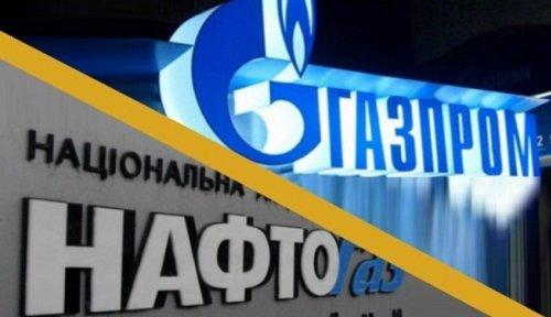 «Газпром» приступил кобжалованию решения арбитража Стокгольма - «Энергетика»