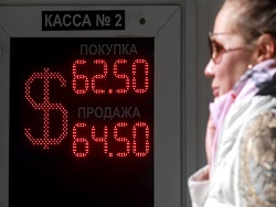 Обвал рубля: Цены взлетят вслед за долларом - «Новости дня»