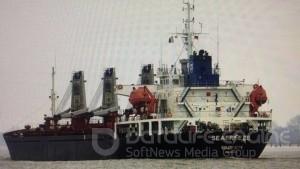 Россия готова помочь задержанному под Одессой судну - «Керчь»