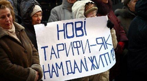Украинцы начали массового судиться скоммунальщиками из-за тарифов ЖКХ - «Энергетика»