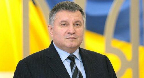Украинский политолог: Аваков собрался впрезиденты, хотя шансов унего мало - «Украина»