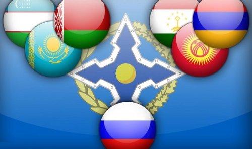 Россия созвала экстренное заседание ОДКБ - «Новости Дня»