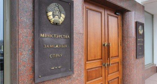 МИД Белоруссии назвал «домыслами» информацию опожаре настройке БелАЭС - «Энергетика»