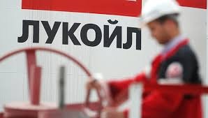 ЛУКОЙЛ продал дочернее предприятие вБолгарии - «Энергетика»