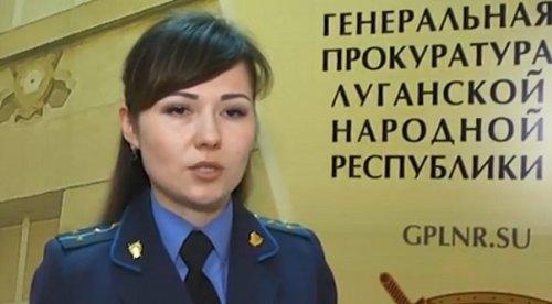 Генпрокуратура ЛНР ликвидировала крупный тайник украинских диверсантов - «Происшествия»