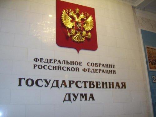 Вмешательство вроссийские выборы: Госдума разработала санкции - «Новости Дня»