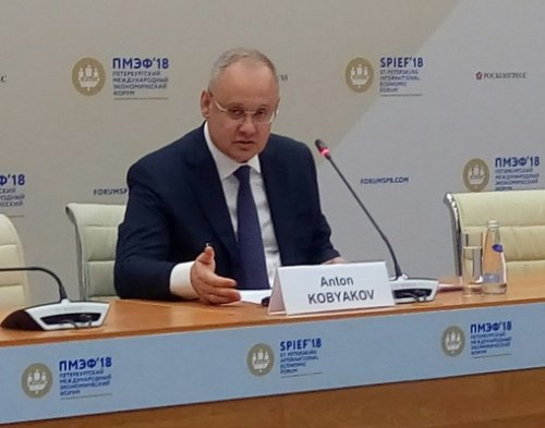 Три дня ПМЭФ изменили мир— советник Путина - «Россия»