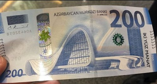 Азербайджан ждут инфляция идевальвация маната— мнения экспертов - «Аналитика»