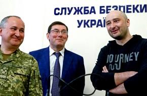 Украина разоблачила передовые технологии Запада - «Новости Дня»