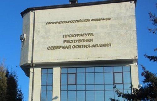 Изданную вИнгушетии книгу вСеверной Осетии проверяют наэкстремизм - «Большой Кавказ»