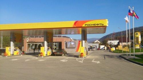 «Роснефть» недопустит резкого роста цена набензин насвоих АЗС - «Энергетика»