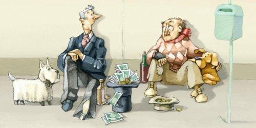 Росстат: Разница между самыми богатыми ибедными велика, нонеизменна - «Экономика»