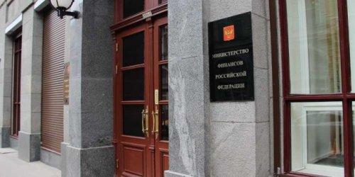 Минфин намерен облегчить проведение валютных операций - «Россия»