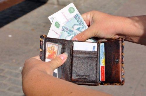 Росстат: ВРоссии замедлился рост доходов населения - «Экономика»