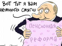 О политической ошибке Путина: речь не царя, но менеджера - «Политика»
