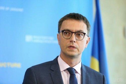 НаУкраине предложено создать санитарную границу сРоссией - «Россия»