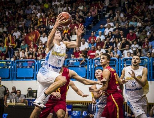 Баскетбол. Квалификация ЧМ-2019. Черногория – Украина (Фото) - «Баскетбол»