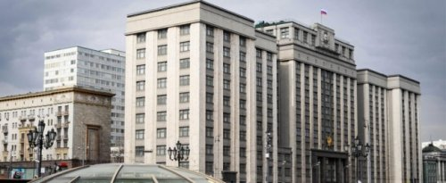 Самозанятых, отказавшихся платить налоги, предлагают жестко штрафовать - «Россия»