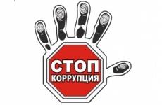 В следственном управлении подведены итоги конкурса детских рисунков, посвящённого Международному Дню борьбы с коррупцией - «Забайкальский край»