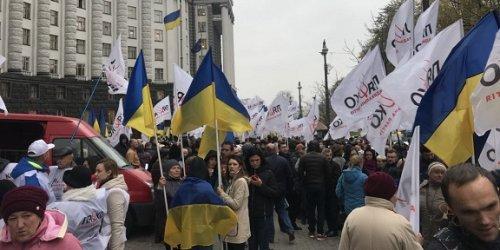 ВКиеве уздания правительства проходит митинг против повышения цены нагаз - «Украина»