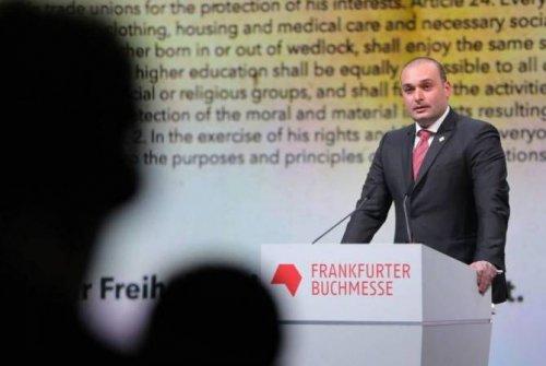 Премьер: депутаты Европарламента недовольны предвыборной кампанией в Грузии - «Новости Армении»