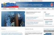 12 декабря – общероссийский день приема граждан - «Забайкальский край»