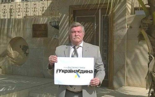 Президент уволил посла Украины в четырех странах