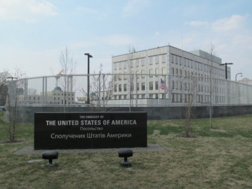 «Держи вора»: США предупреждают одестабилизации наУкраине ивГрузии - «Большой Кавказ»