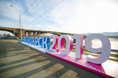 Универсиада-2019: хоккей русский, хоккей канадский - «Общество»